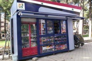 قرار يحدد المواد والسلع المسموح بيعها ضمن الأكشاك في دمشق