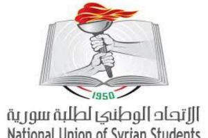 اتحاد الطلبة يحذر السوريين في فرنسا من التواجد في شارع الشانزيليزيه