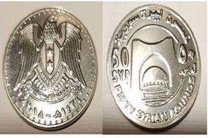 المصرف المركزي: حل مشكلة نقص الـ50 والـ 100 ليرة قبل نهاية العام
