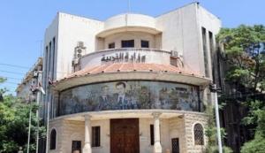 تربية دمشق: أكثر من 77 ألف طالب و طالبة أثبتوا إلتزامهم بالتعليمات و الإجراءات الامتحانية