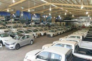 التجارة الخارجية تعلن عن مزاد علني لبيع 250 سيارة ..تعرفوا على التفاصيل كاملة؟
