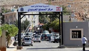 الحكومة تقرر السماح للمواطنين السوريون القادمين من لبنان بالدخول بشرط