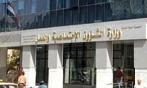 وزارة العمل توضح ان 866 ألف سوري متعطل عن العمل بسبب الأزمة