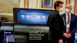 توقعات بثورة في الأسواق الرقمية على مستوى العالم.. وتقديرات بجذب استثمارات بـ100 تريليون دولار