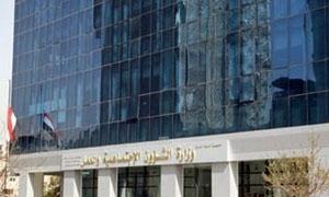 وزير الشؤون: 300 ألف أسرة سورية مهجرة تقيم في 800 مركز إيواء