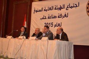 صناعيو حلب يطالبون بضرورة اصدار قوانين إسعافية تزيل عراقيل دوران عجلة الانتاج