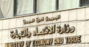 وزارة الاقتصاد: 40% من إجازات الاستيراد لمستلزمات الإنتاج..والاقتصاد السوري مر بمرحلتين