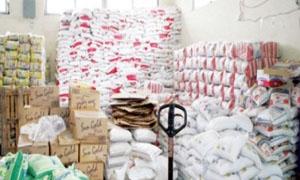 الاستهلاكية توزع مواد الغذائية و1200 أسطوانة غاز في قدسيا والتضامن