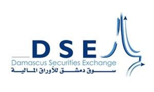 بورصة دمشق  تغلق تداولاتها نحو 1.600 مليون موزعة بـ 15 صفقة وسوريا الإسلامي يستحوذ على 85%