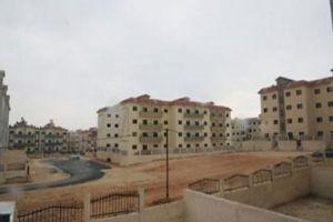 الإسكان تعلن عن تخصيص 341 مسكناً في حمص