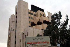 وزير التجارة: مسح للمصانع غير المرخصة في حلب لتسوية أوضاعها
