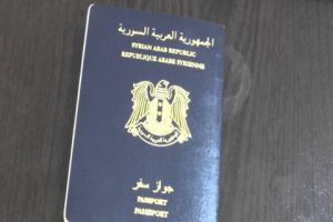 السوريون سيحصلون على جواز السفر من المنزل مستقبلاً