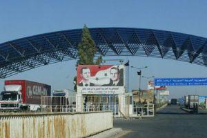 وفد تجاري أردني يناشد لفتح معبر نصيب