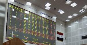 بورصة دمشق تختم تداولاتها اليوم بقيمة  تفوق 946 مليون ليرة سورية
