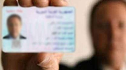 بطاقات لم تنجز منذ آب2013.. إصدار الهوية الشخصية خلال 48 ساعة حقيقة أم خيال؟
