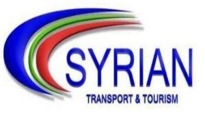 السورية للنقل والسياحة تنظم رحلات سياحية إلى المحافظات بأسعار تشجيعية