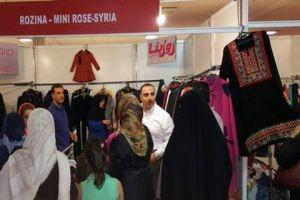 إقبال كبير على الجناح السوري في معرض طهران الدولي للألبسة والنسيج