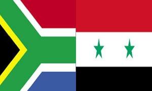 سورية وجنوب افريقيا....تعاون مـع أكبر منتج للذهب والبلاتين في العالم
