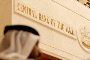 تعيين مبارك راشد المنصوري محافظا جديدا لمصرف الإمارات المركزي