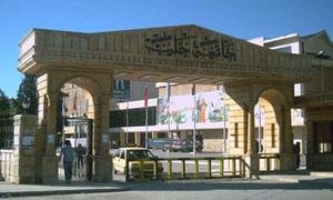 مرسوم بإحداث كليتي الآداب الثالثة والتربية الثالثة في جامعة حلب ومقرهما منبج