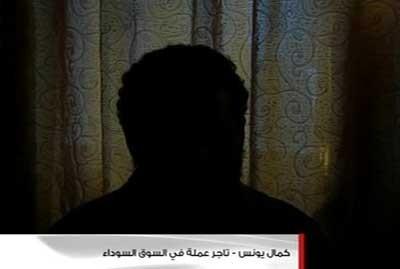الجهات المختصة تلقي القبض على تاجر في السوق السوداء يهرب العملة إلى لبنان