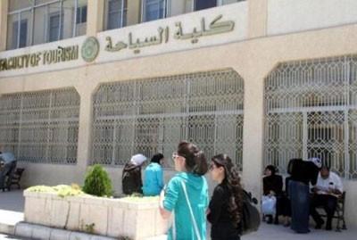 جامعة دمشق: افتتاح اختصاصات جديدة بدرجة ماجستير في كلية السياحة هو الأول من نوعه