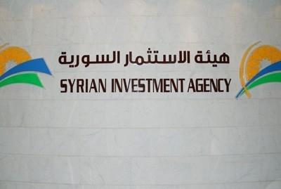 16 مشروعاً استثمارياً جديداً في سورية بتكلفة 23.5 مليار ليرة خلال الربع الأول لعام2014