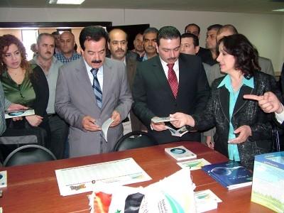هيئة الاستثمار السورية تفتتح مكتباً لها في