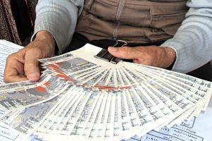 مؤسسة المعارض تصدر بطاقات يانصيب بقيمة 880 مليون ليرة