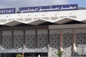 1.5 مليار ليرة لصيانة مطار دمشق الدولي