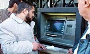 العقاري يسعى لربط كافة الصرافات الآلية بغض النظر عن مصدر البطاقة المصرفية