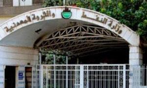 إيفاد فريق  نفطي سوري إلى إيران لتطوير التعاون في مجالي النفط والغاز