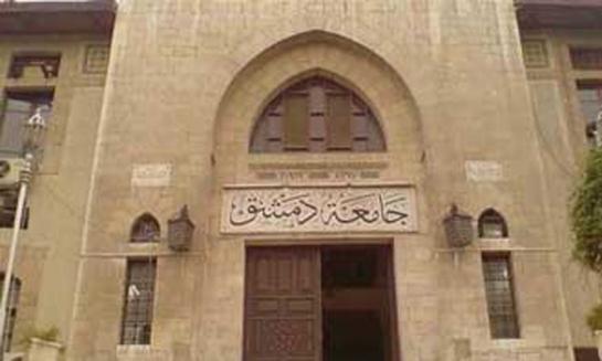 جامعة دمشق تؤجل الامتحانات