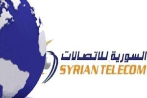 في سورية: 741 ألف مشترك بالإنترنت و3.5 مليون مشترك بالهاتف الثابت