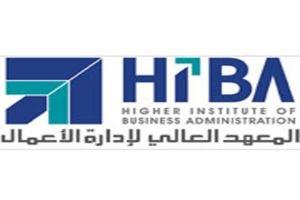 معهد إدارة الأعمال  يعلن عن حاجته لتعيين عدد من حملة شهادة الدكتوراه بهيئته التدريسية