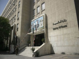 وزارة المالية تطلب إيداع فائض الأموال النقدية في حساب الخزينة