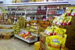 المؤسسة الاستهلاكية: بيع المواد الغذائية والمنظفات للمواطنين بسعر التكلفة خلال رمضان