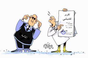 لمساعدة مكلّـف على التهرّب من تسديد 159 ألفاً و640 دولاراً..عملية تزوير في ماليـة دمشق!!