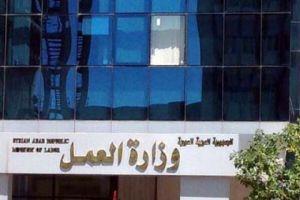 وزارة العمل تنظم عمل غير السوريين وتنهي مزاحمتها لليد العاملة المحلية