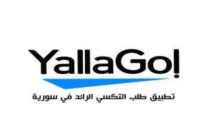 يلاغو! تصنع قفزة كبيرة في إدخال سوريا لعالم النقل الذكي