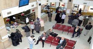 المصرف العقاري يقر تعليمات جديدة تتيح للمقترضين المتعثرين تسوية ديونهم