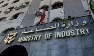 الصناعة تسعى لدمج مؤسستي الصناعات النسيجة وتسويق الأقطان
