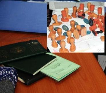 ضبط 700 جواز سفر مزور في دمشق.. وإلقاء على 250 شخصاً بتهم التزوير