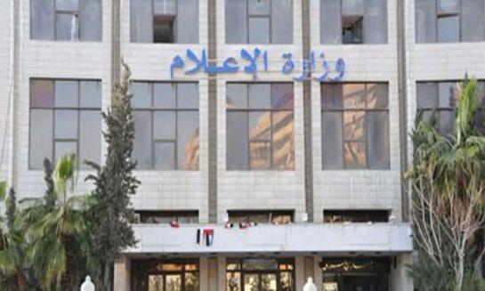 1.986 مليار ليرة موازنة وزارة الاعلام للعام 2013... وسانا تطلق قناة فضائية جديدة