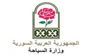 وزارة السياحة:  15 مسـتثمراً تقدموا لاسـتثمار 14 موقعاً