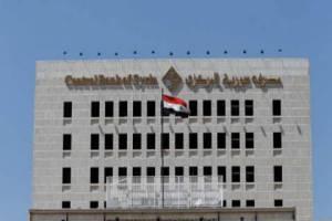 في ظل غموض سياسات المصرف المركزي.. تقلبات الدولار تثير مخاوف السوريين