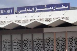 للسوريين واللبنانيين .. السفر عبر مطاري دمشق وبيروت أصبح على الهوية الشخصية فقط