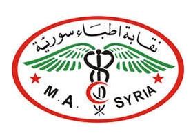 تمهيداً لرفعها بنسبة 70% ..الكبيسي: تعرفة أطباء الأسنان في سورية تتناسب مع دولار بـ90 ليرة