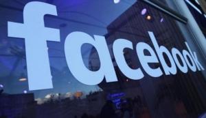 صندوق الثروة السعودي يشتري حصص من عدة شركات منها فيسبوك