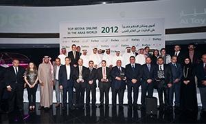 مصر بالصدراة وسورية خارج التصنيف.. قائمة أقوى وسائل الإعلام حضوراً على الانترنت  للعام 2012